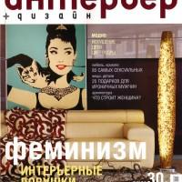I+D-feb-2006-cover-e