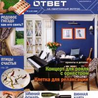 KV-VOPROS-2-2009-cover