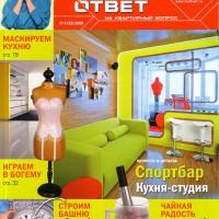 KV-VOPROS-6-2009-cover