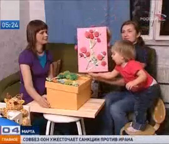 РТР «Доброе Утро Россия» (эфир 04/03/2008)