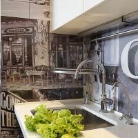 кухня фрагмент